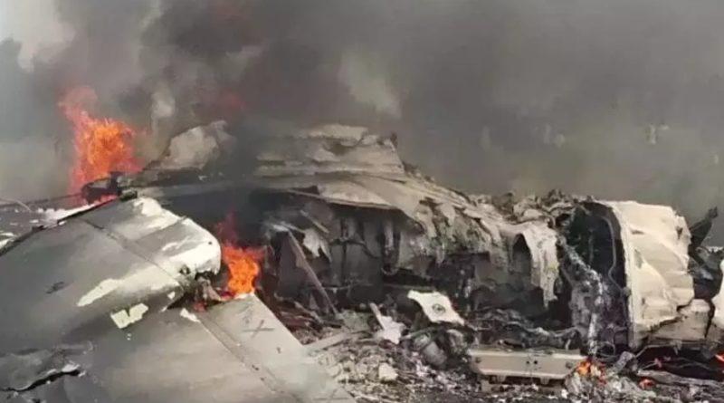 IAF's MiG-27 Fighter Aircraft Crashes Near Jodhpur, Rajasthan